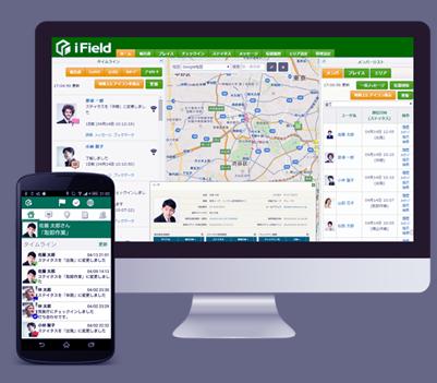 iField PC イメージ