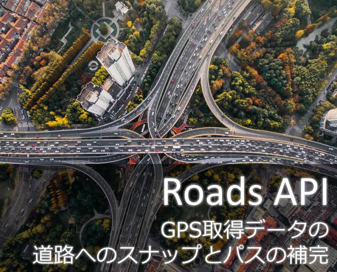 Roads API