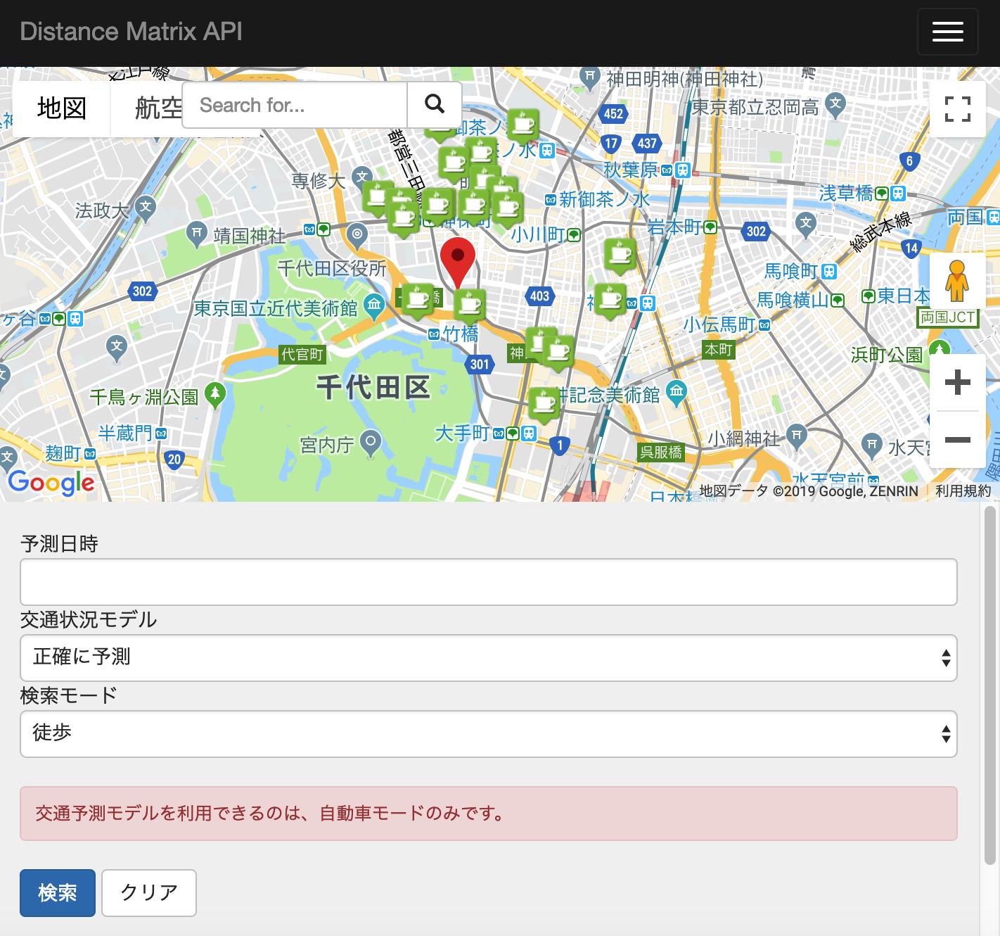Distance Matrix API の使い方を考える – マルティスープ株式会社