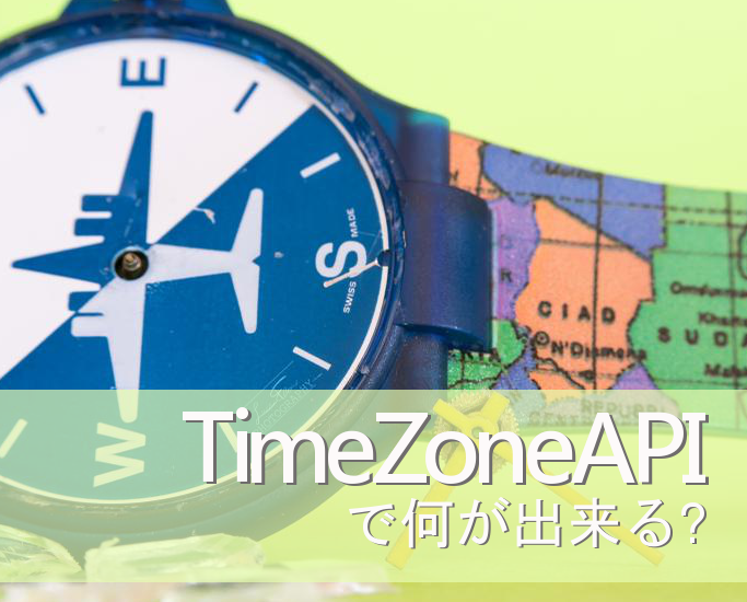 timezoneapi_thumbnail