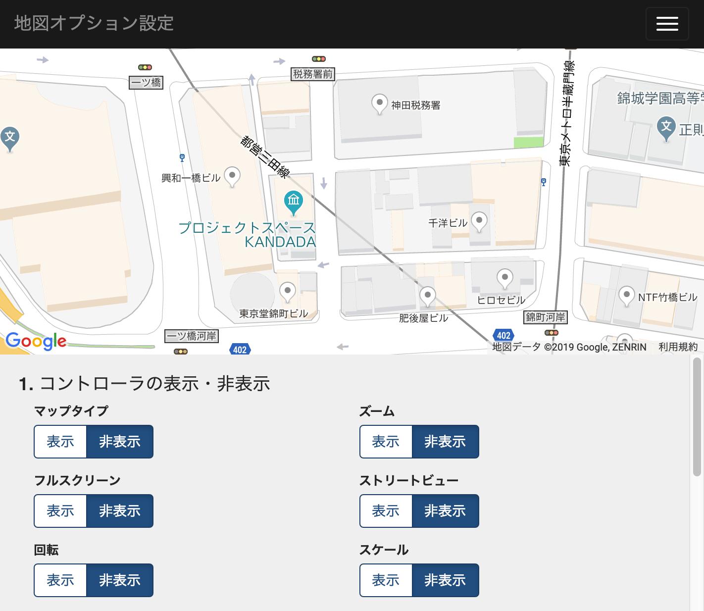 地図オプション