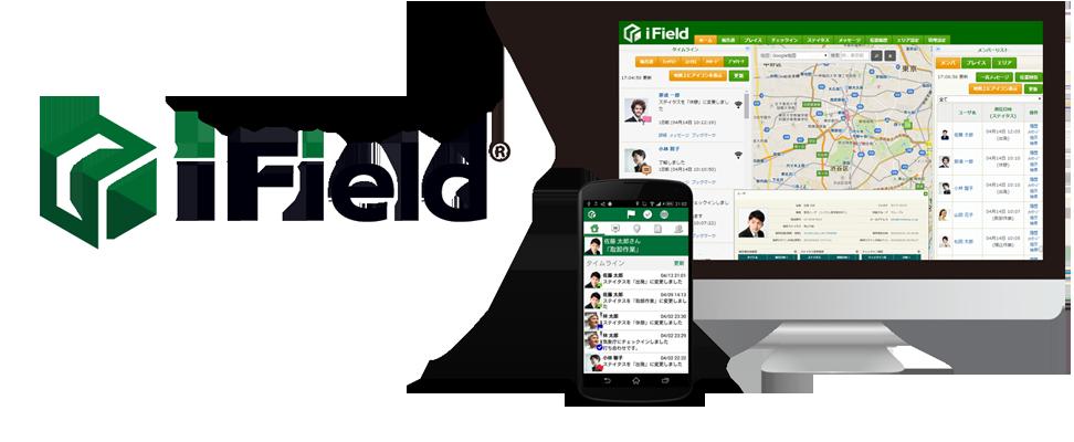 iField製品サイト_03_under30