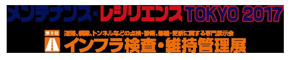 logo_original_03