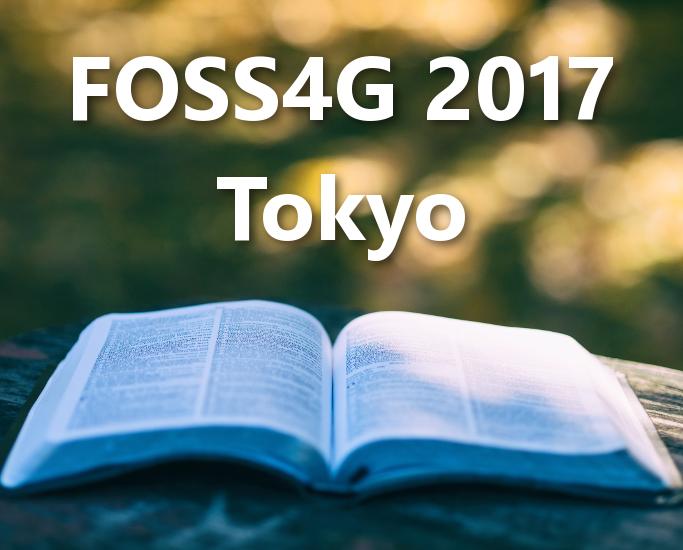 FOSS4G 2017 Tokyo