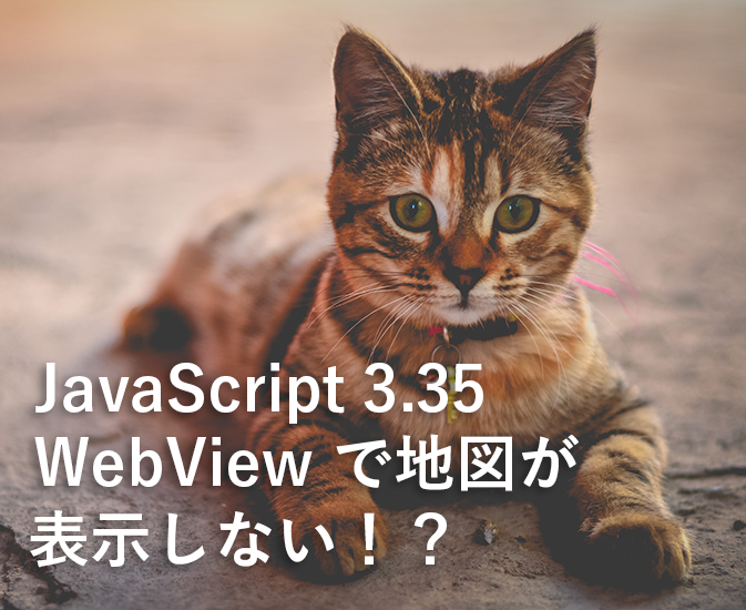 javascript3.35_map_error