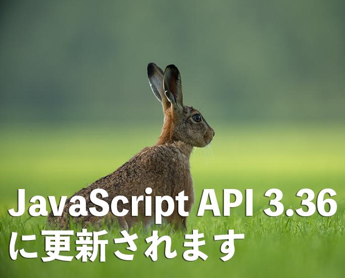 javascript_api_3.36