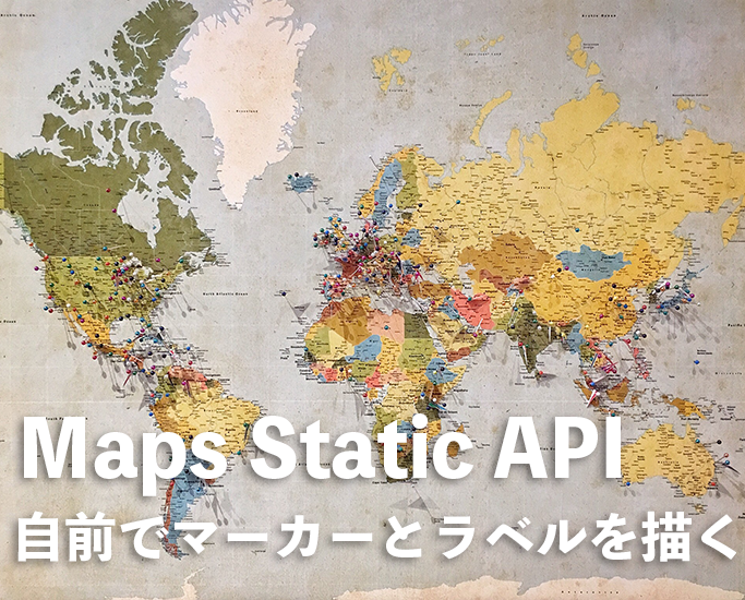 maps_static_api_custom