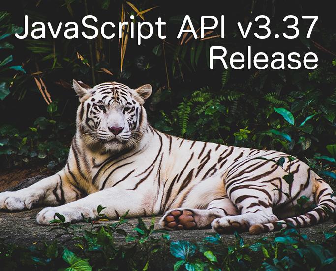 javascript_api_v337