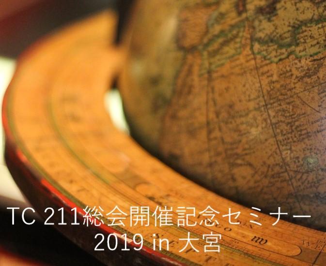 globe-691770_1280