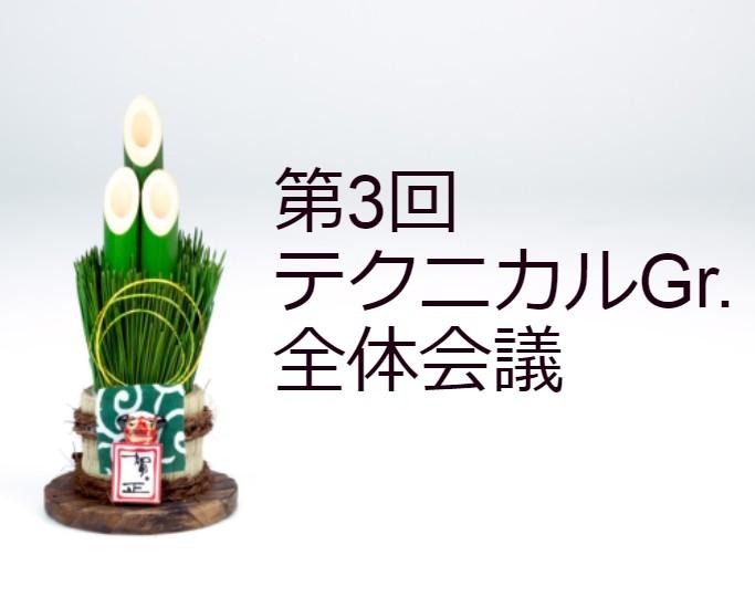 PAK85_gasyoukadomatu20141107172600_TP_V