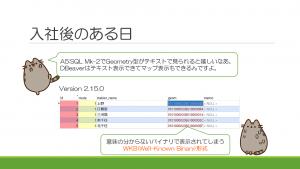 A5SQL_LT_1