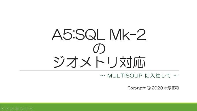 A5SQL_LT_Head